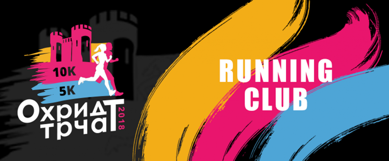 Banner-RunningClub-1280x531.png