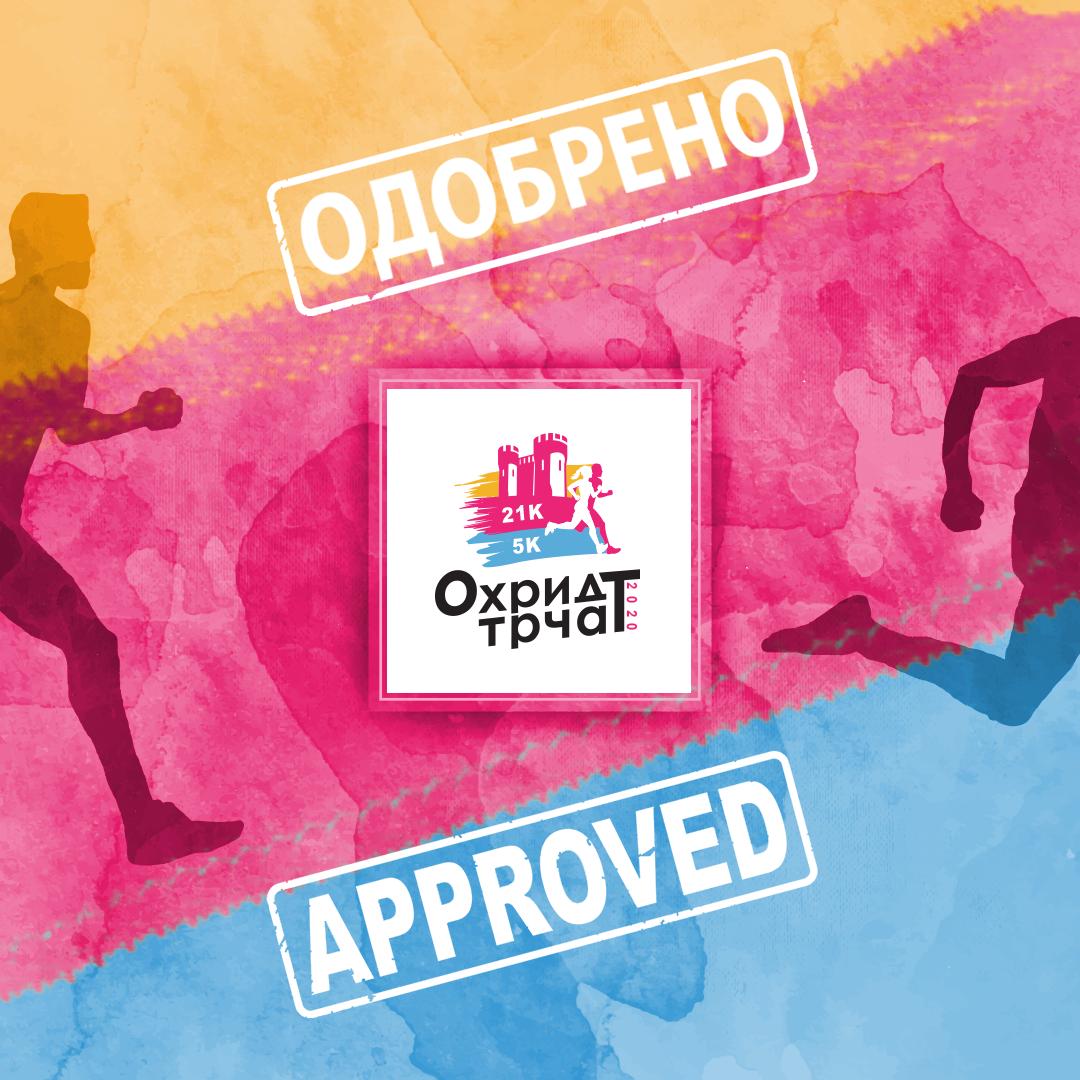Odobreno-approved.png