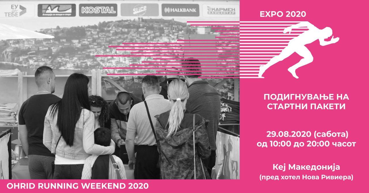 expo-2020-1280x670.jpg